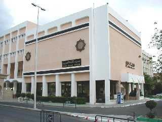 Program Beasiswa di Universitas Ummul Quro Makkah Al-Mukarramah Gambar